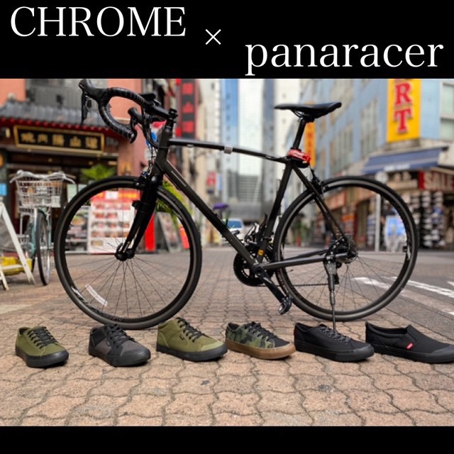 【CHROME×Panaracer】コラボレーション!!のイメージ