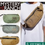【MYSTERY RANCH】小さいのに機能性十分!!ちょっとしたお出掛けにぴったりな小型ボディーバッグ!!